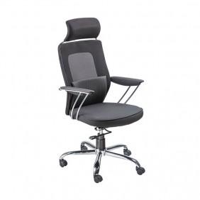 Carnet  High Back Chair