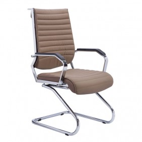 Arial Visitor Chair
