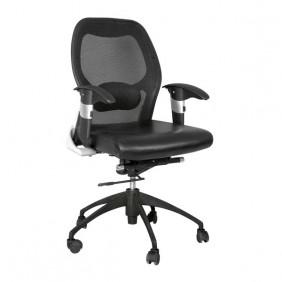 Adon Medium Back Chair