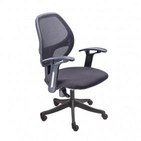 Brett Low Back Chair