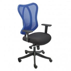 Helium Medium Back Chair